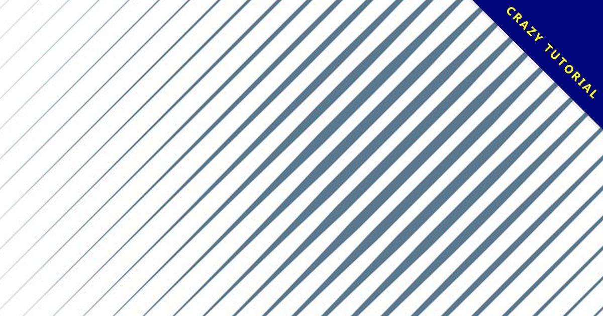 【線條圖案】精選37款線條圖案下載,線條圖免費推薦款
