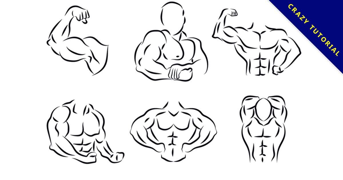 【肌肉卡通圖】精選34款肌肉卡通圖下載,肌肉圖片免費推薦款