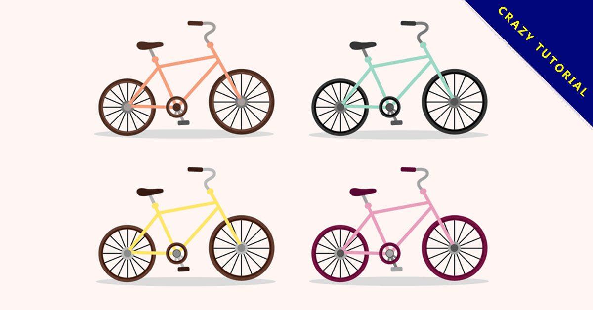 【腳踏車插圖】精選37款腳踏車插圖下載,腳踏車剪影免費推薦款