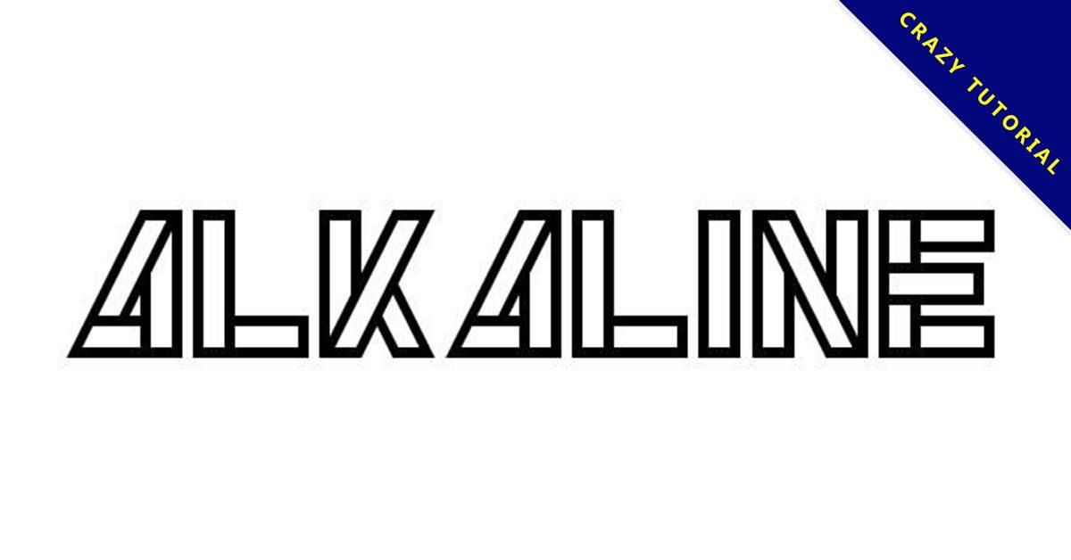 【剪貼字體】Alkaline 英文剪貼字體下載