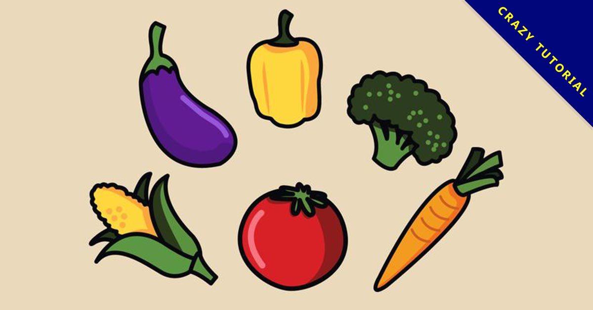 【蔬菜圖片】精選35款蔬菜圖片下載,蔬菜卡通免費推薦款