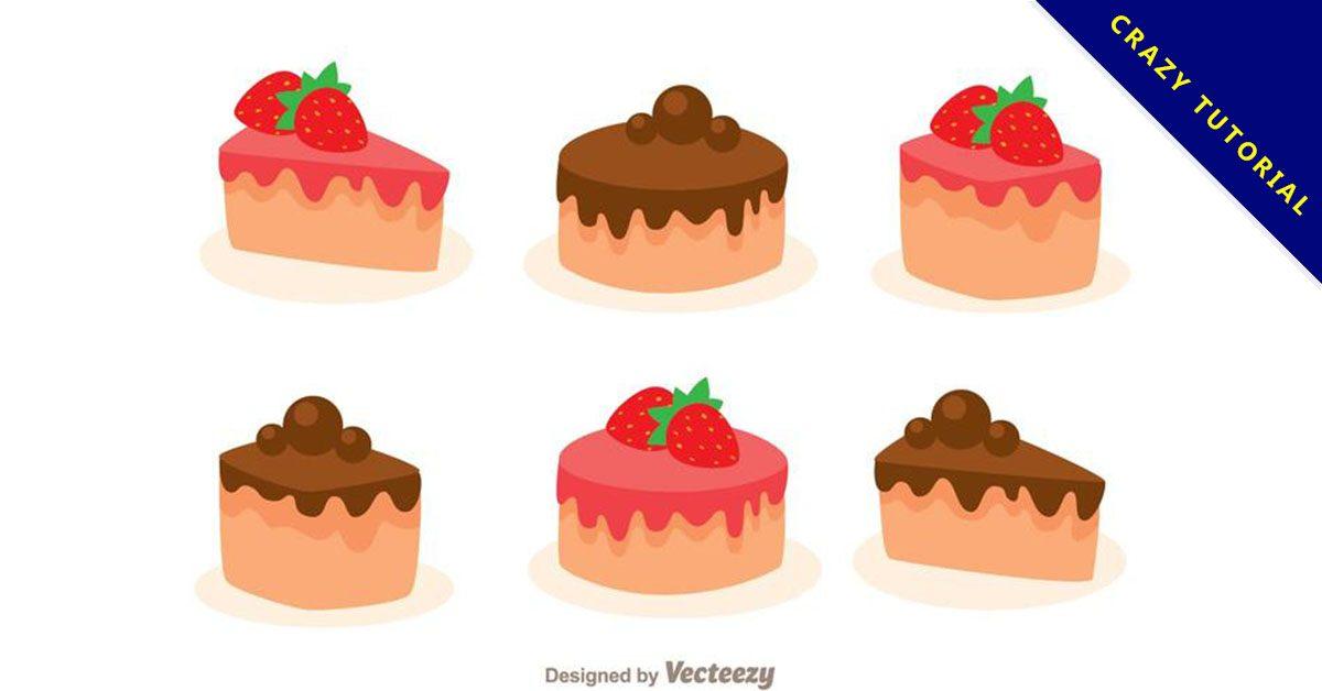 【蛋糕圖案】精選35款蛋糕圖案下載,蛋糕圖免費推薦款