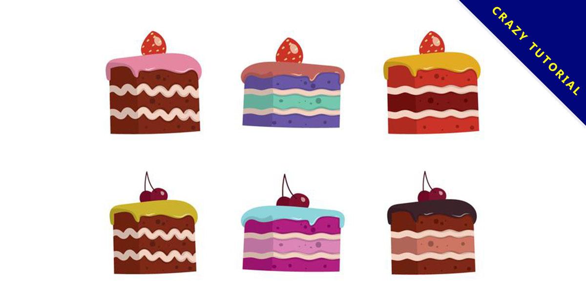 【蛋糕插圖】精選37款蛋糕插圖下載