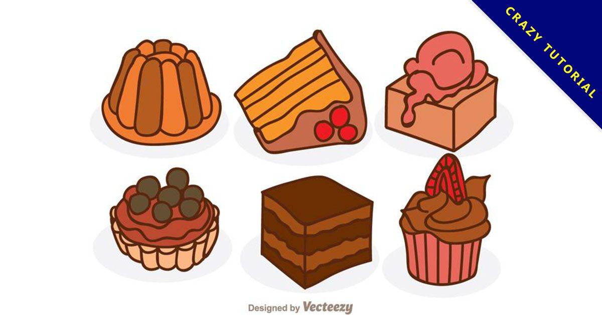 【蛋糕素材】精選36款蛋糕素材下載,蛋糕圖畫免費推薦款