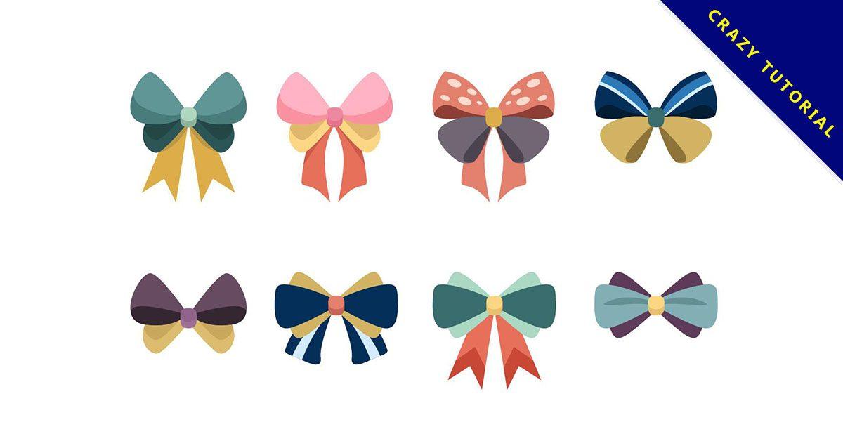 【蝴蝶結素材】精選38款蝴蝶結素材下載,蝴蝶結卡通免費推薦款