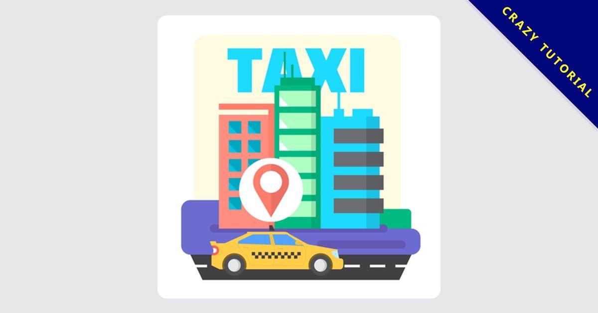 【計程車圖片】精選34款計程車圖片下載,計程車圖案免費推薦款