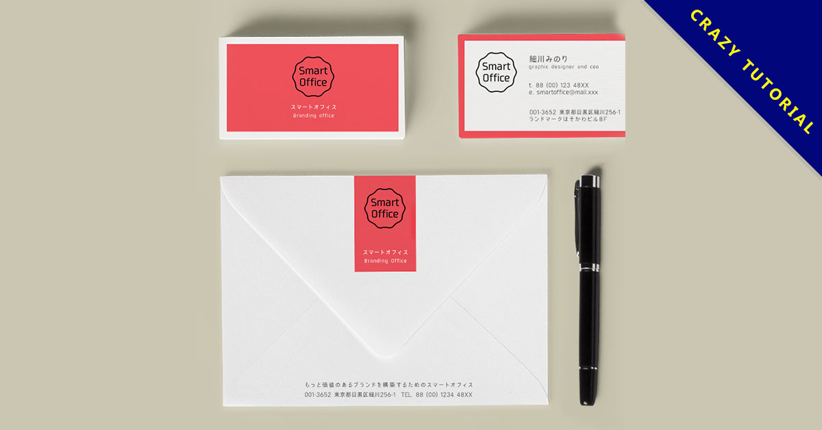 【設計字體】日本充滿設計感的設計字體下載