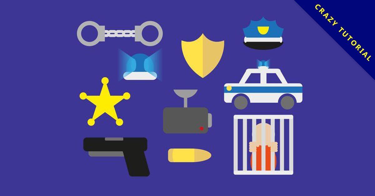 【警察圖片】精選37款警察圖片下載,警察卡通圖免費推薦款
