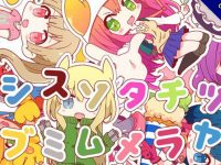 【貓咪字體】日系可愛貓咪字體下載,僅供個人使用