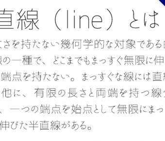 【極細字體】設計師必備的超細字體免費下載,支持中文字型