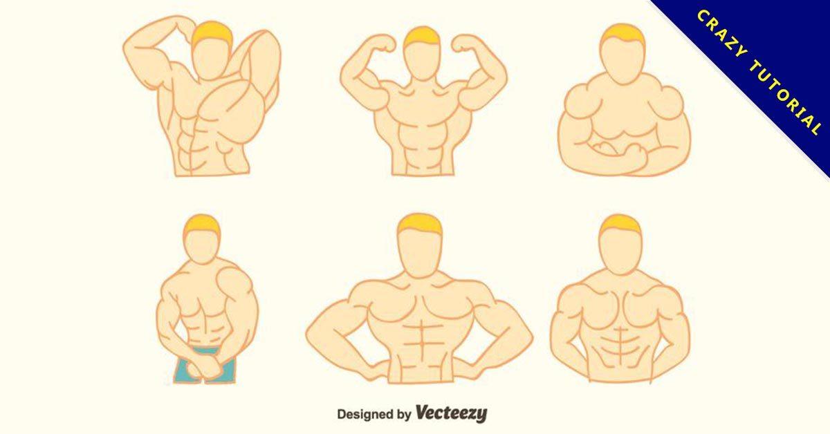 【身體圖片】精選36款身體圖片下載,身體圖案免費推薦款