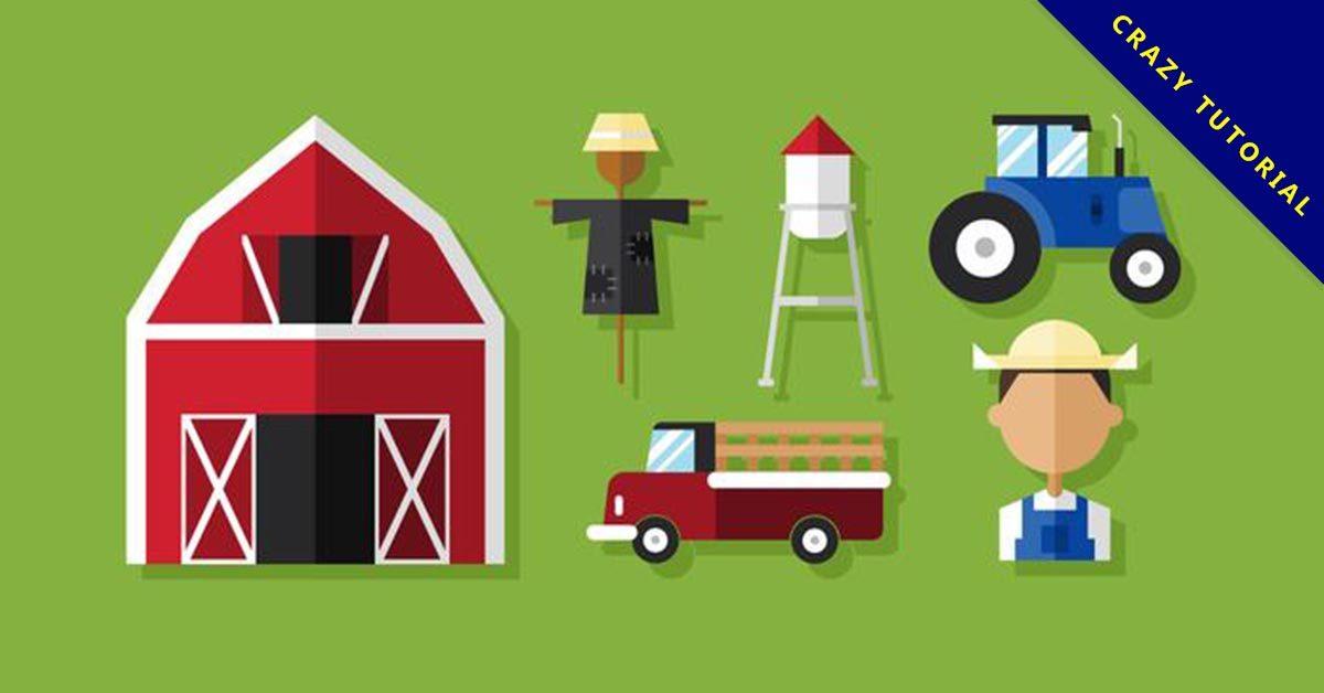 【農夫圖片】精選35款農夫圖片下載,農夫卡通圖免費推薦款