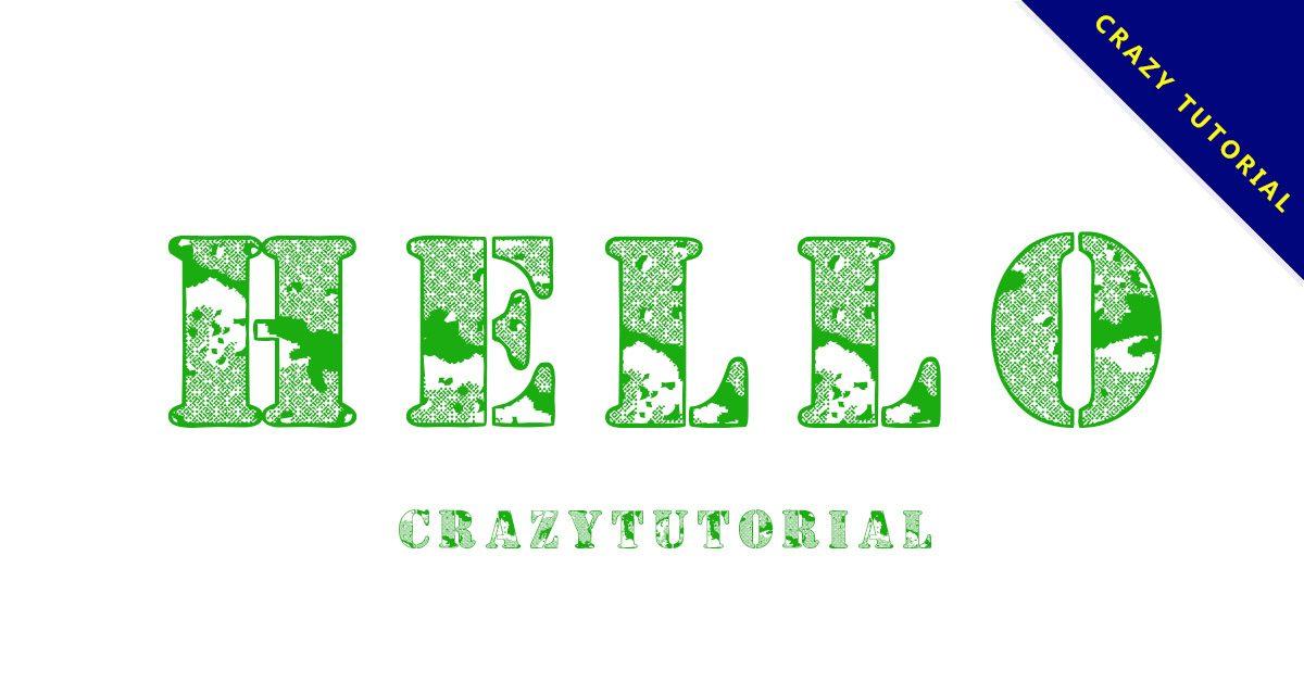 【迷彩字體】美式數位迷彩字體下載,偽裝效果推薦