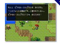 【遊戲字型】日本免費遊戲字型下載,可支援中文漢字