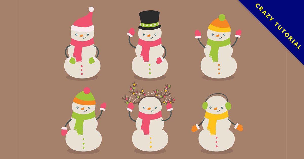 【雪人卡通圖】精選38款雪人卡通圖下載,雪人插圖免費推薦款