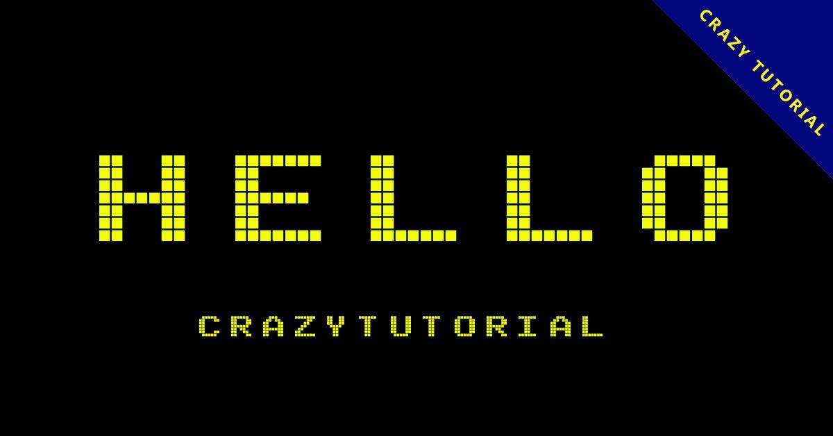 【數位字體】方格風格電子數位字體下載,最好看的字型