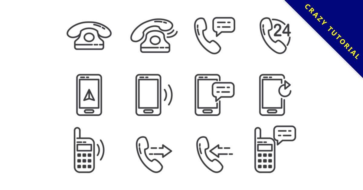【電話icon】精選40款電話icon下載,電話符號免費推薦款