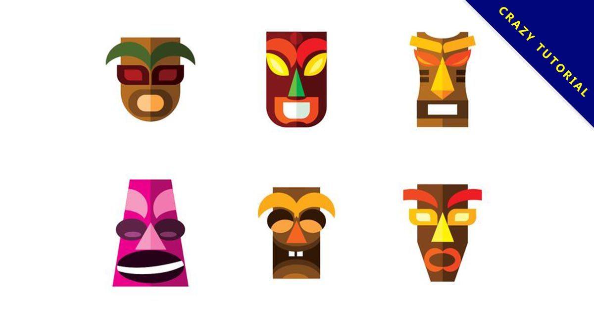 【面具圖案】精選42款面具圖案下載,面具圖片免費推薦款