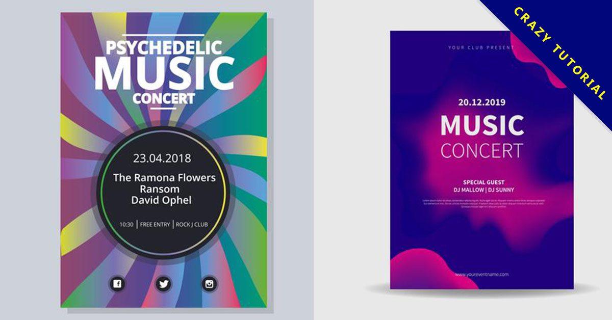 【音樂會海報】精選32款音樂會海報下載,音樂會海報設計免費推薦款