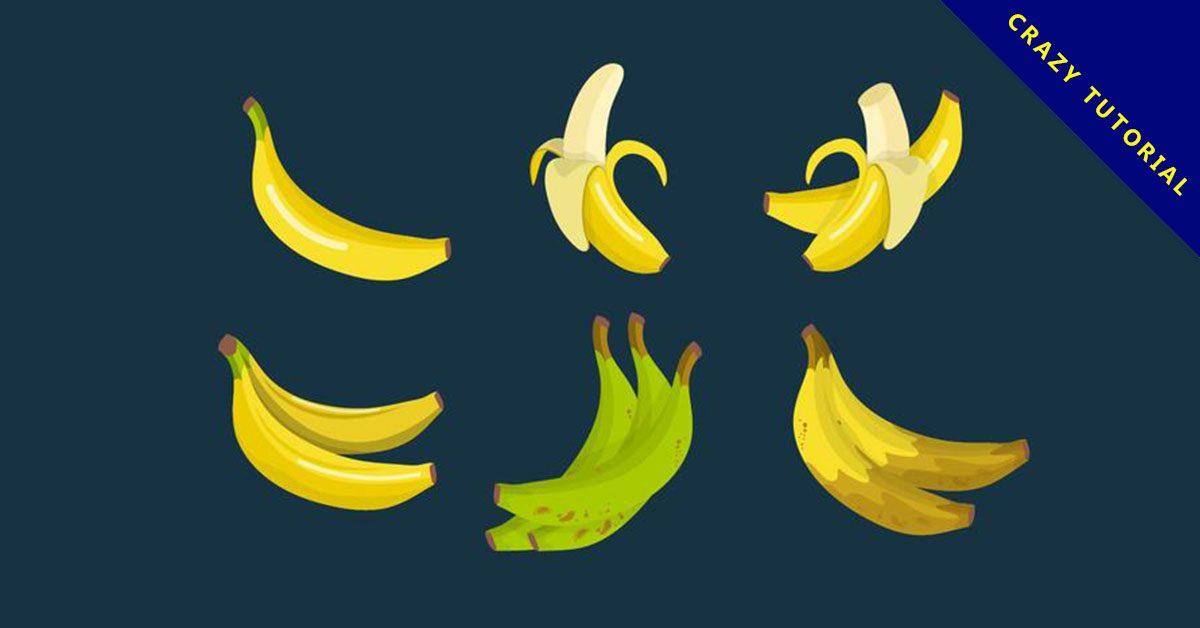 【香蕉圖案】精選35款香蕉圖案下載,香蕉圖畫免費推薦款