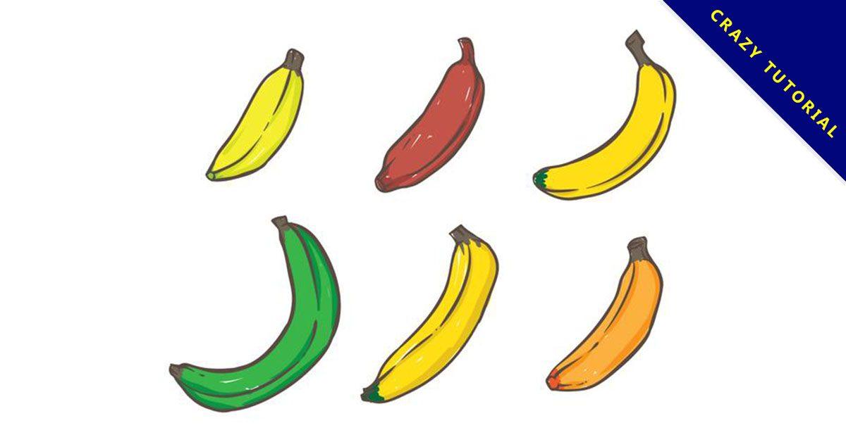 【香蕉圖片】精選35款香蕉圖片下載,香蕉圖騰免費推薦款