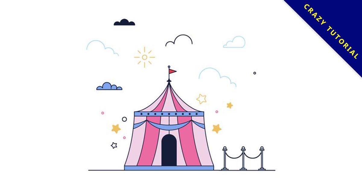【馬戲團素材】精選50款馬戲團素材下載,馬戲團插畫免費推薦款