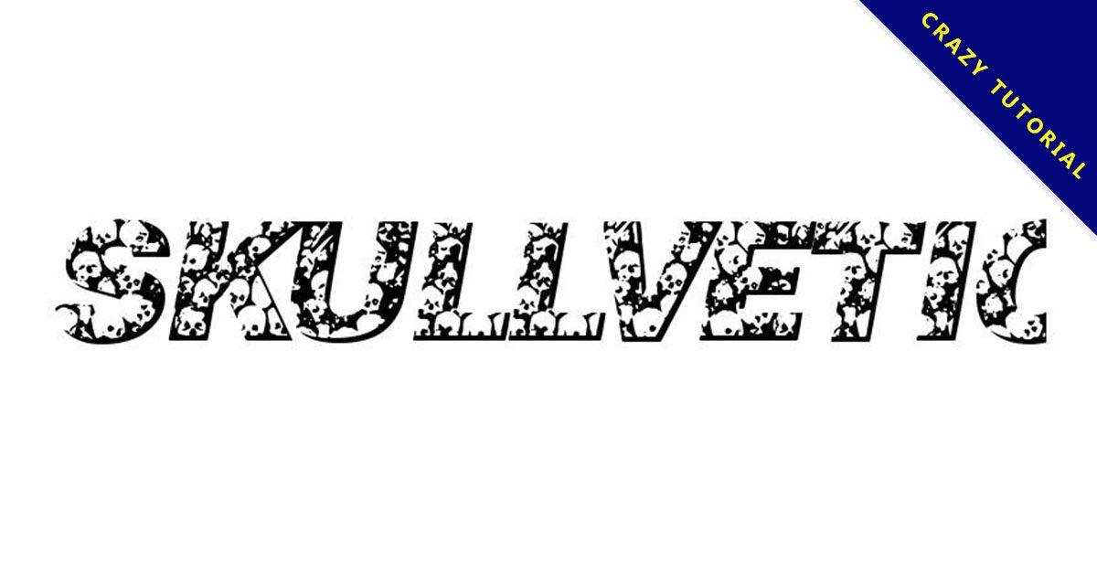 【骷髏字體】Skullvetica 可怕骷髏字體下載,骷髏裝飾字