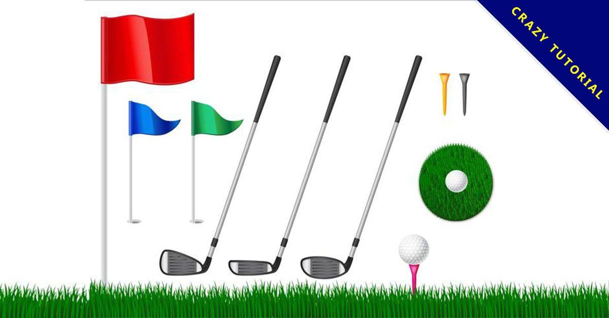 【高爾夫球圖案】精選37款高爾夫球圖案下載,免費推薦款