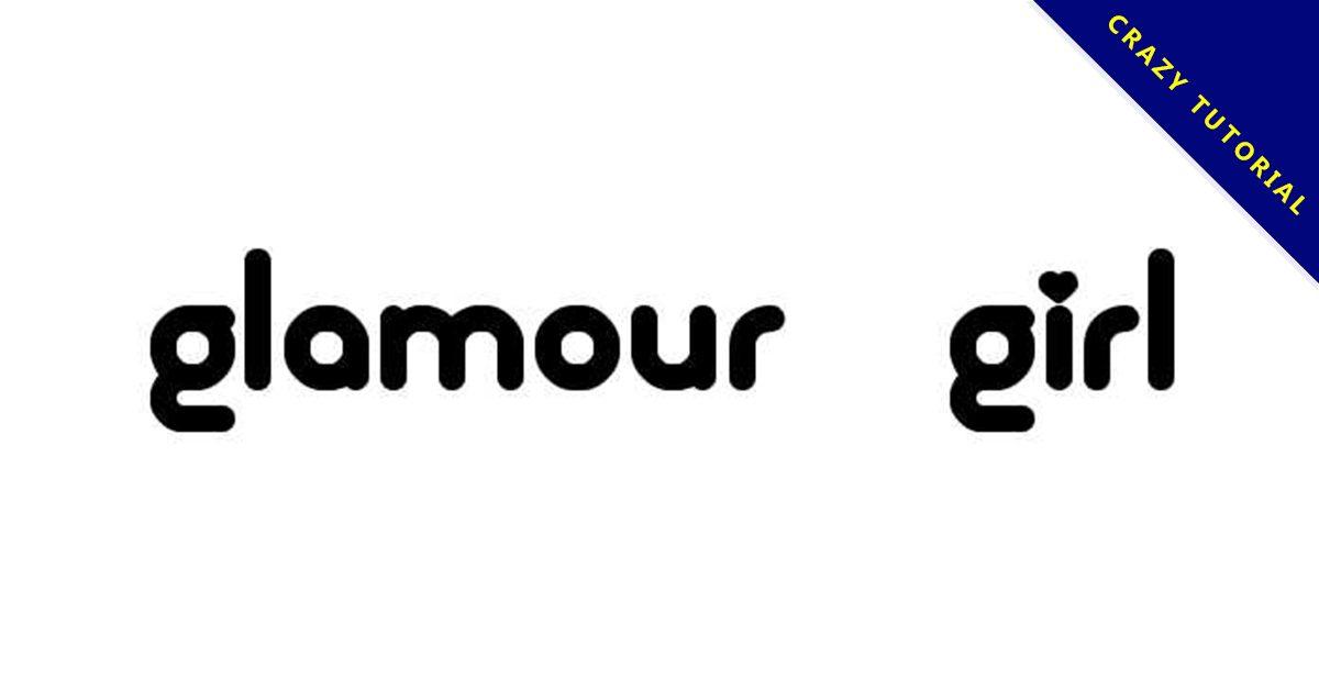 【魅力字體】Glamour Girl 女孩魅力字體下載