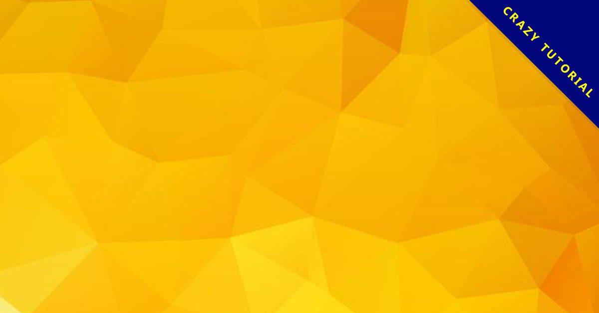 【黃色背景】精選50款黃色背景下載,黃色壁紙免費推薦款