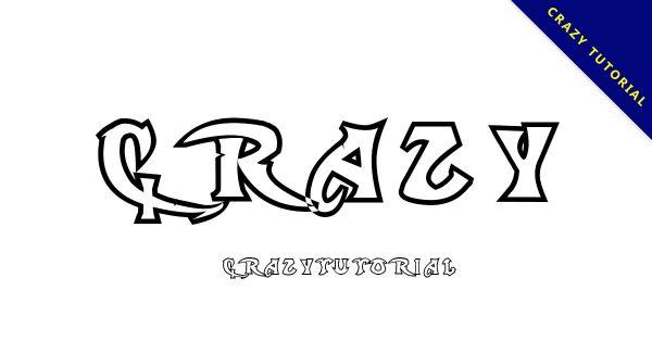 【黑水晶字體】Dark Crystal 黑水晶字體下載,簍空字推薦