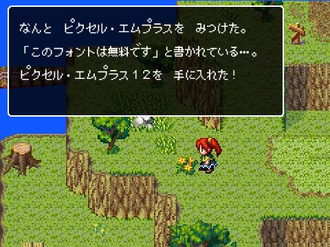 【游戏字型】日本免费游戏字型下载,可支援中文汉字