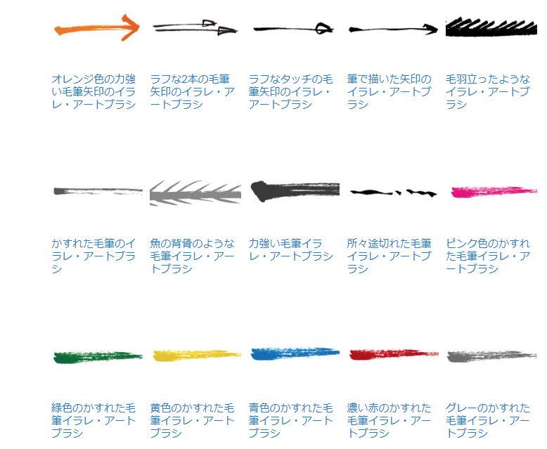 【AI 笔刷下载】Illustrator-Brush Ai笔刷下载,笔刷素材首选