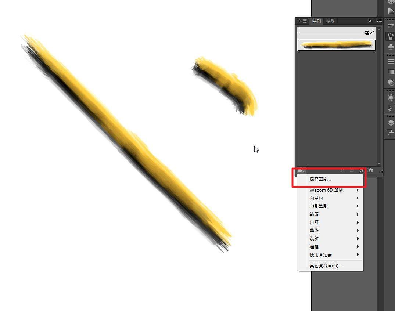 【AI笔刷制作】3分钟快速学会AI笔刷制作教学