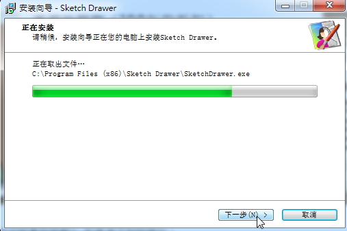 【素描滤镜】Sketch Drawer Pro 快速将图片变成素描效果的专业软体下载