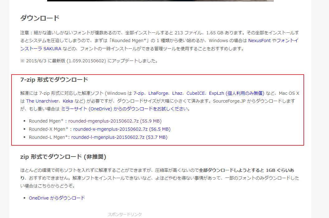 【粗圆体】日系免费粗圆体下载,支援中文汉字