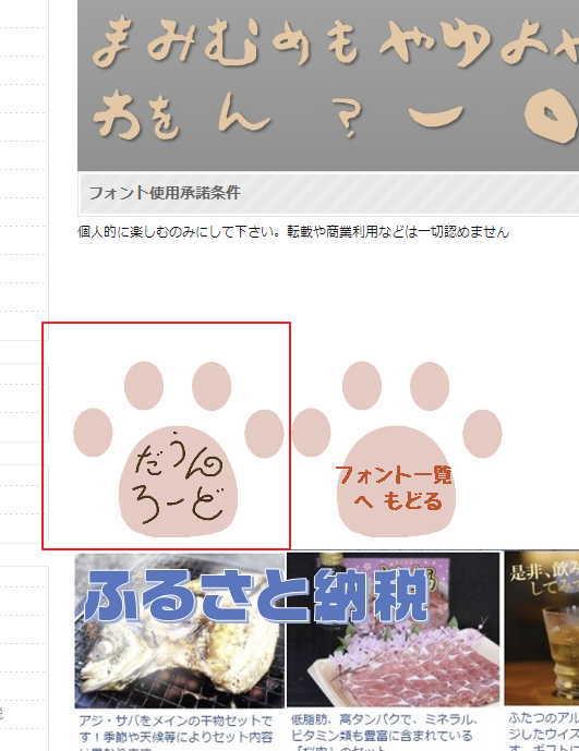 免费日文书法字体下载,可用于电影开头字幕