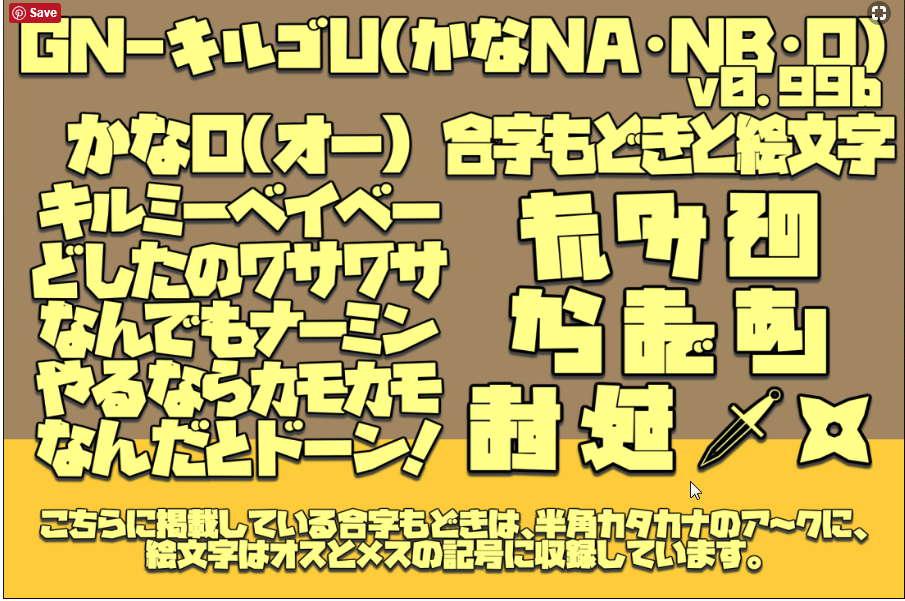 【漫画字体】日本同人志封面专用漫画字体下载,可支援中文汉字