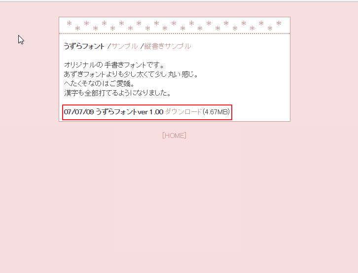 【可爱英文】日系可爱英文字体下载,可支援中文汉字