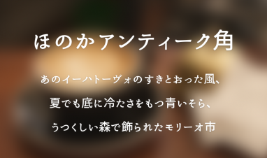 【优雅字体】日系歌德优雅字体下载,优雅易读可支援中文