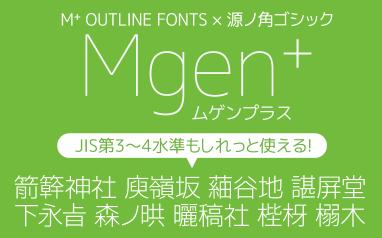 【漂亮字体】日系最美的漂亮字体免费下载,支援中文字体