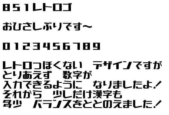 【个性字体】充满性格的个性字体下载,可支持繁体中文