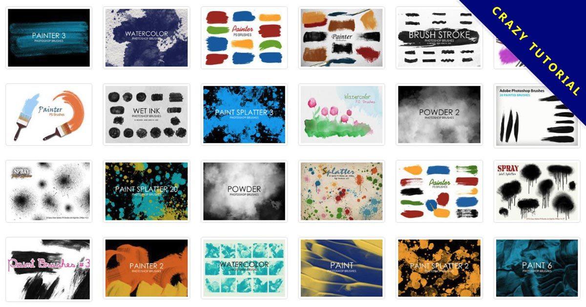 [ 油漆素材 ] 40套PHOTOSHOP 油漆筆刷 / 噴漆筆刷 / 噴墨筆刷
