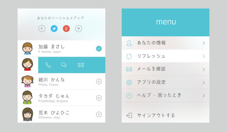 【设计字体】日本充满设计感的设计字体下载,中文可使用