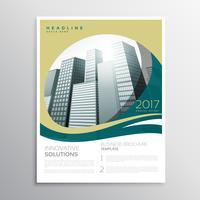 【海报设计】精选60款海报设计下载,海报设计模板免费推荐款