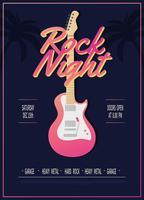 【音乐会海报】精选32款音乐会海报下载,音乐会海报设计免费推荐款