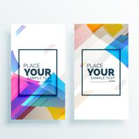 【宣传单设计】精选50款宣传单设计下载,传单制作免费推荐款