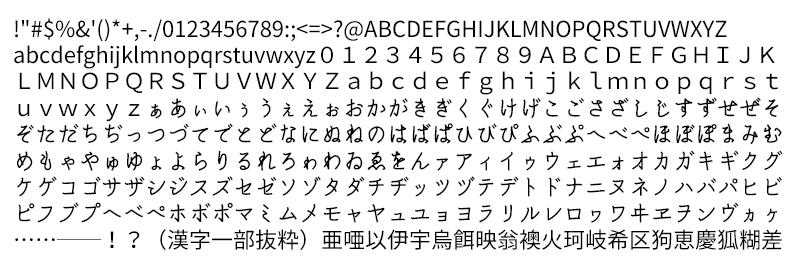 【古风字体】中国古风字体免费下载,支持繁体中文字型