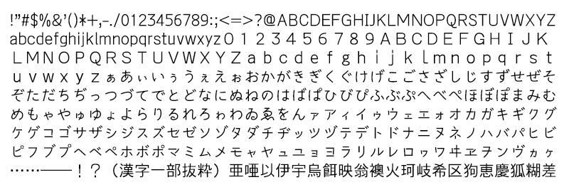 【梅花字体】日系黑板风格梅花字体下载,支援繁体中文