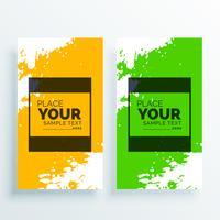 【海报范本】精选38款海报范本下载,设计范本免费推荐款